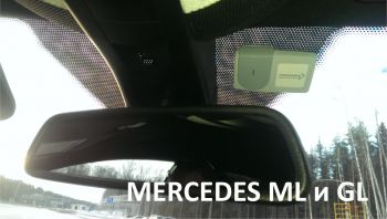 Mercedes_GL_ML_S.jpg